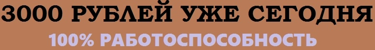 http://s1.uploads.ru/fWiMO.png