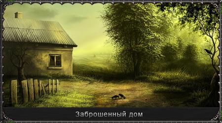 http://s1.uploads.ru/fZADa.jpg