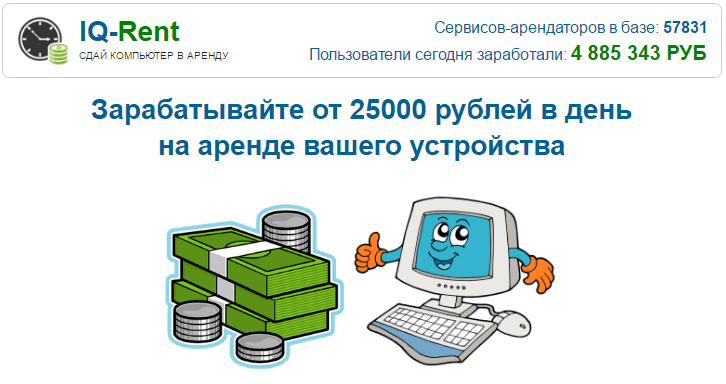 http://s1.uploads.ru/gJ4DF.png