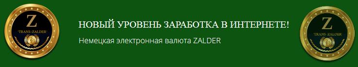 http://s1.uploads.ru/gOcJb.png