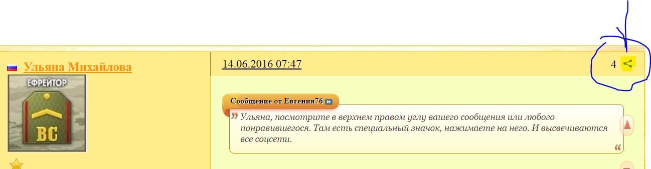 http://s1.uploads.ru/hV5mI.png
