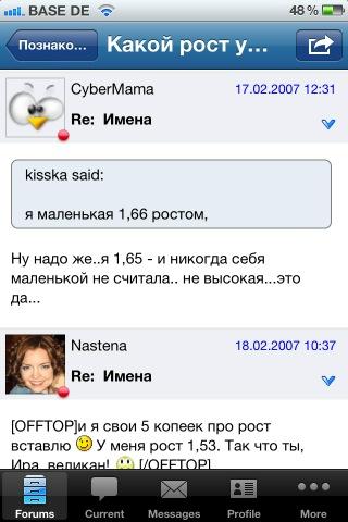 http://s1.uploads.ru/i/0KkTG.jpg