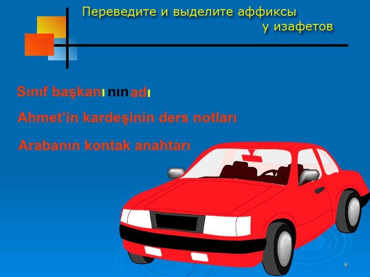 http://s1.uploads.ru/i/0vBXc.jpg
