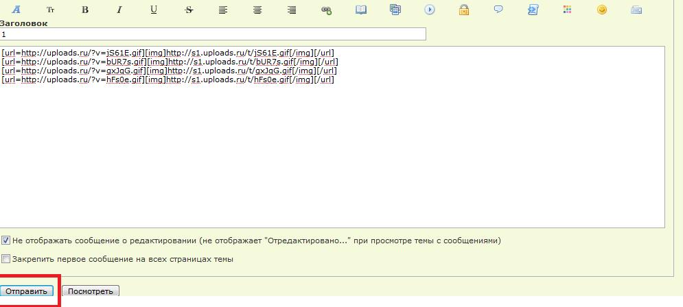 http://s1.uploads.ru/i/2mu9I.png
