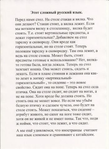 http://s1.uploads.ru/i/4KDfo.jpg