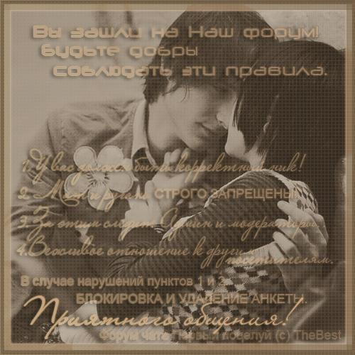 http://s1.uploads.ru/i/4n6tv.jpg