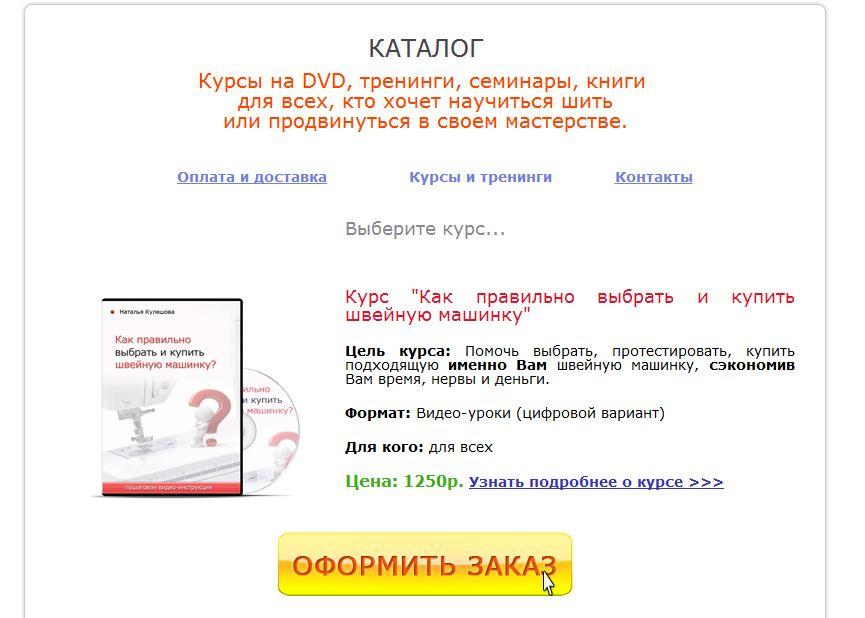 http://s1.uploads.ru/i/5txjy.jpg