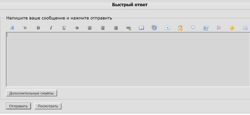 http://s1.uploads.ru/i/65Wat.jpg