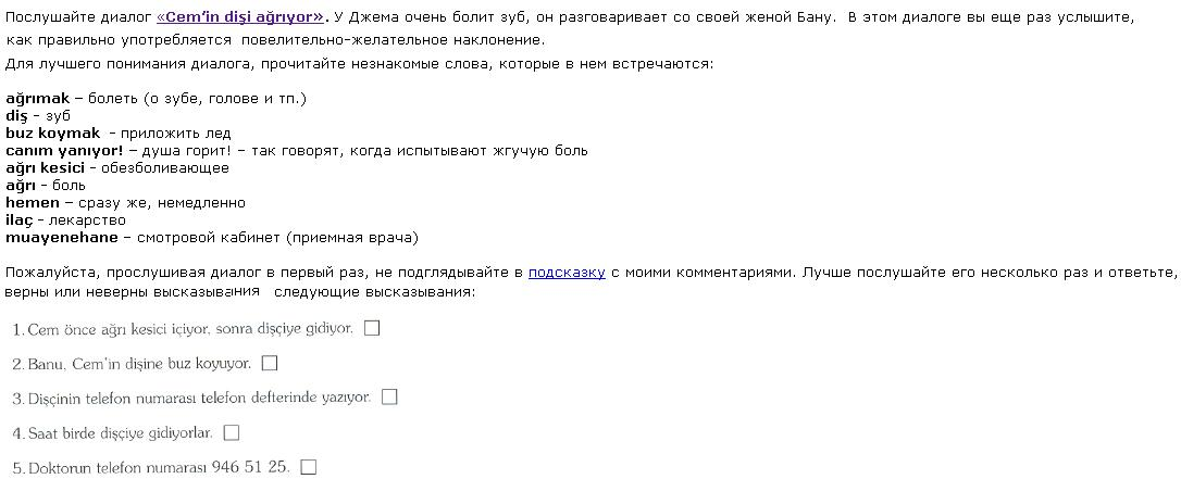 http://s1.uploads.ru/i/BLWE9.jpg