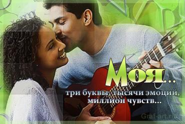 http://s1.uploads.ru/i/DETca.jpg