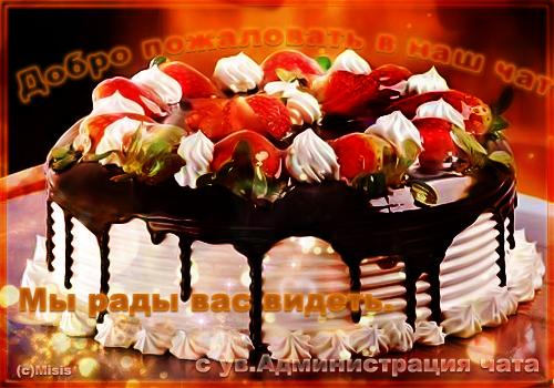 http://s1.uploads.ru/i/ENDIF.png
