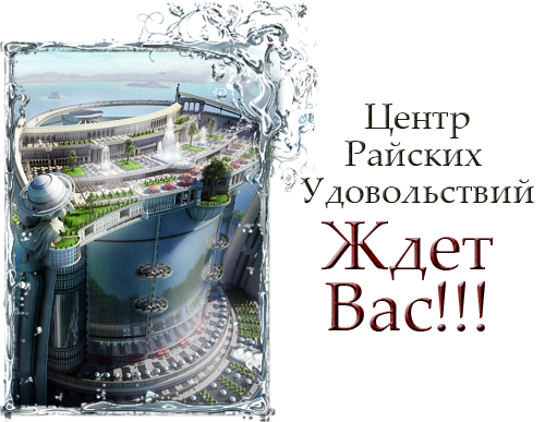 http://s1.uploads.ru/i/Exavt.png