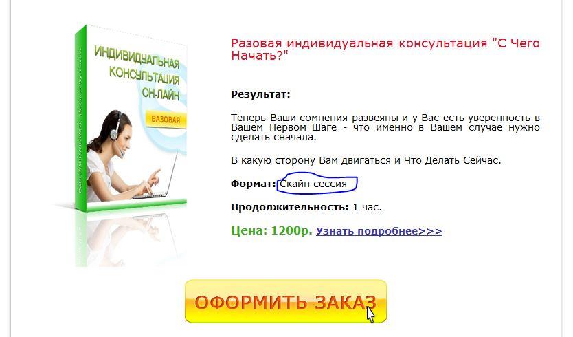 http://s1.uploads.ru/i/FbgQn.jpg