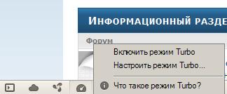 http://s1.uploads.ru/i/GqzJX.png