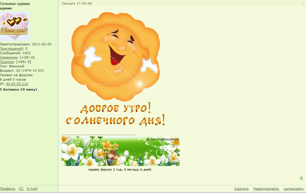 http://s1.uploads.ru/i/J1ZC2.png