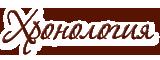 http://s1.uploads.ru/i/Kv5IV.png