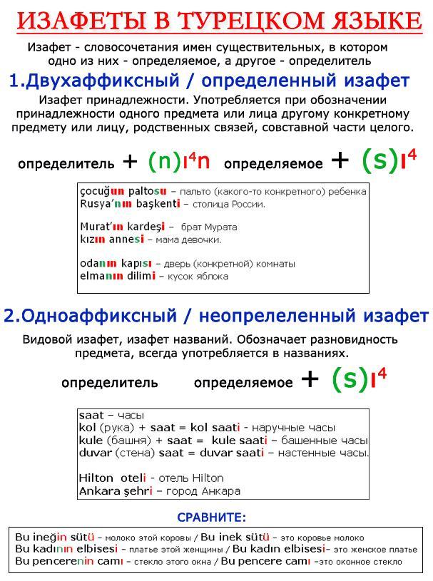 http://s1.uploads.ru/i/NArCa.jpg