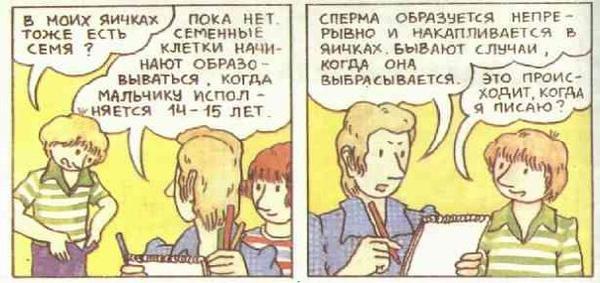 http://s1.uploads.ru/i/P3ZRY.jpg