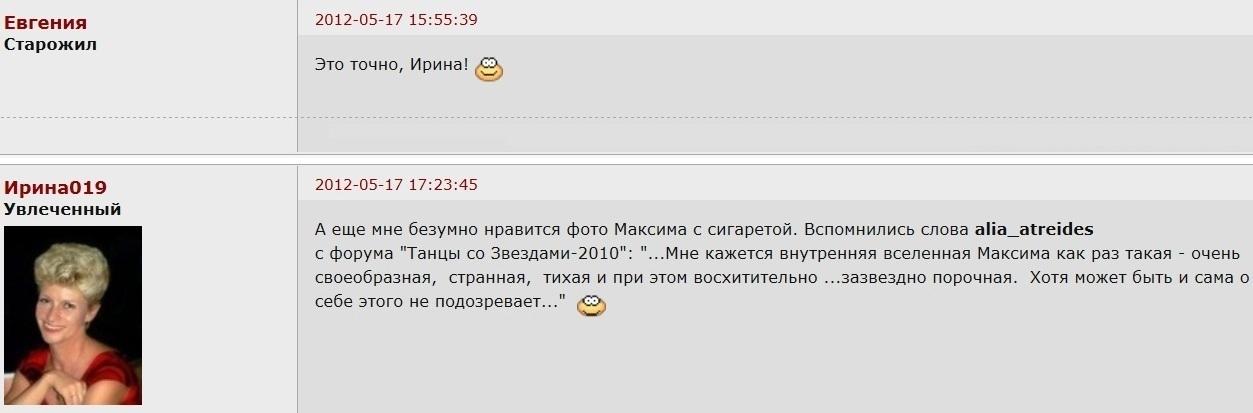 http://s1.uploads.ru/i/QXunU.jpg