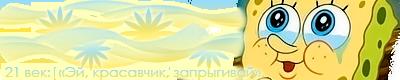 http://s1.uploads.ru/i/VQ1Cx.png