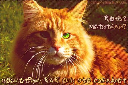 http://s1.uploads.ru/i/VrAXq.png
