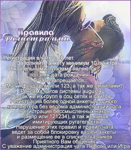 http://s1.uploads.ru/i/XeTRI.jpg