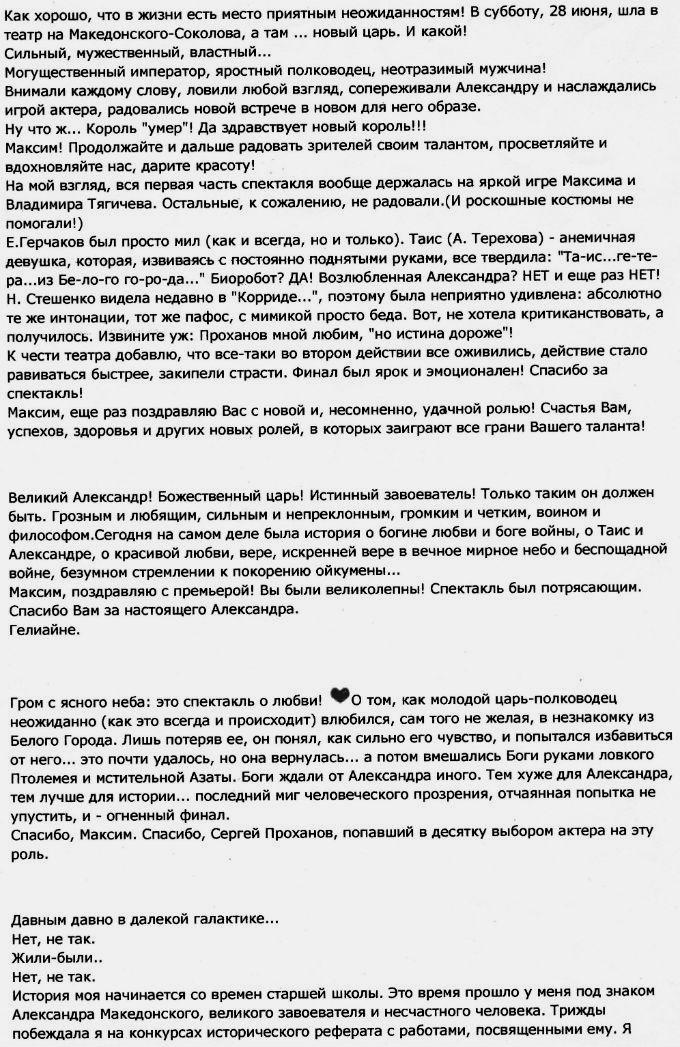 http://s1.uploads.ru/i/Yt3KT.jpg