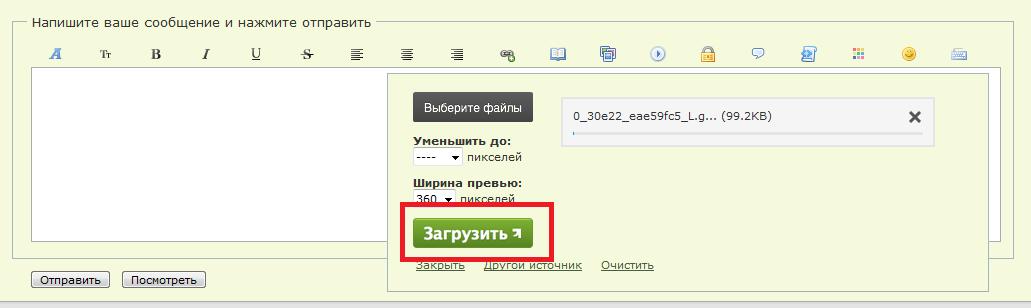 http://s1.uploads.ru/i/ZFW8R.png