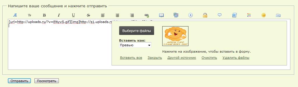 http://s1.uploads.ru/i/cOIYQ.png