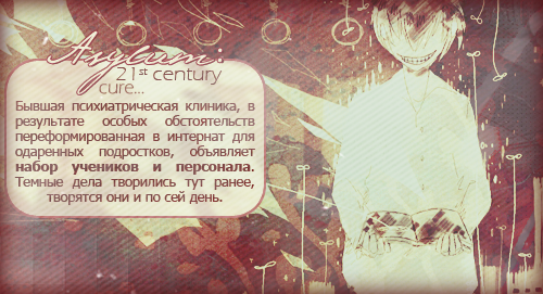 http://s1.uploads.ru/i/cReZ7.png