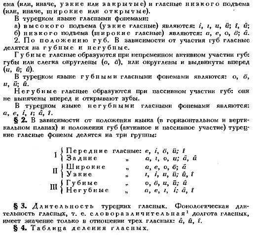 http://s1.uploads.ru/i/fPMQn.jpg