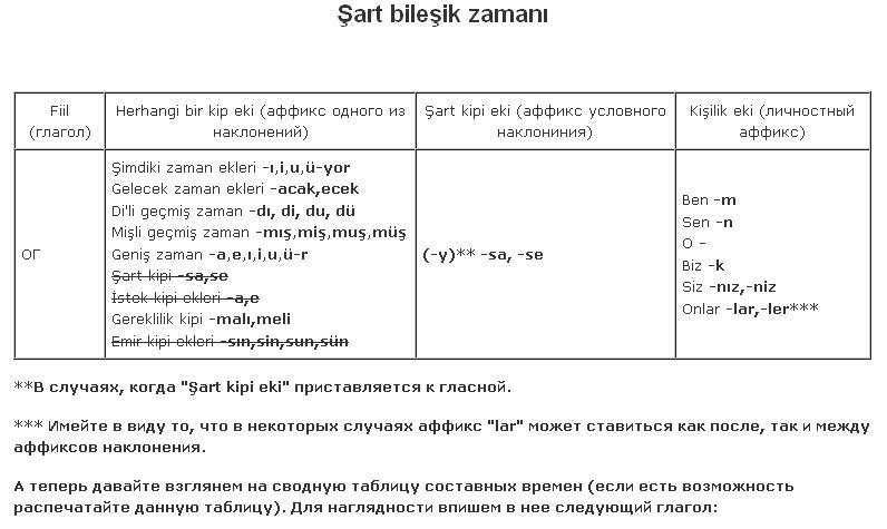 http://s1.uploads.ru/i/gryFO.jpg