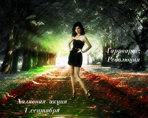 http://s1.uploads.ru/i/h4Zdn.png