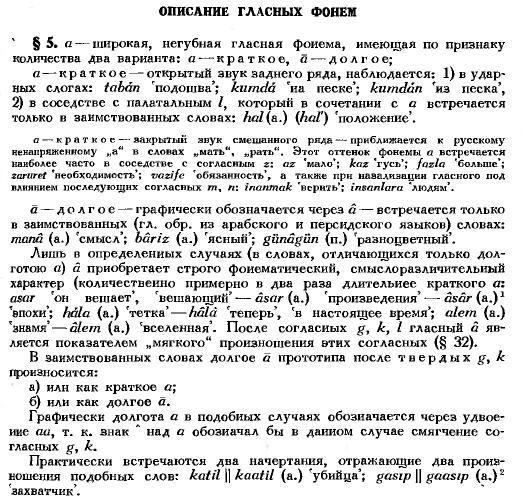 http://s1.uploads.ru/i/hz62u.jpg
