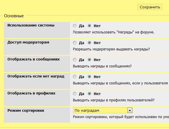 http://s1.uploads.ru/i/iENxm.jpg
