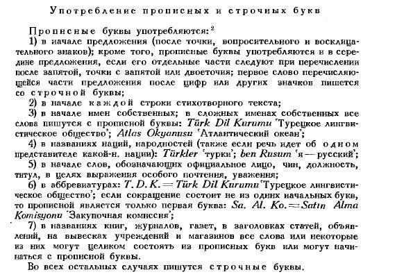 http://s1.uploads.ru/i/iPj74.jpg