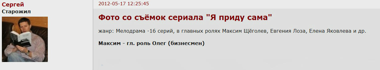 http://s1.uploads.ru/i/jaLbR.jpg