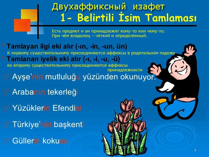 http://s1.uploads.ru/i/lRDj2.jpg