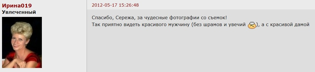 http://s1.uploads.ru/i/mOc2V.jpg