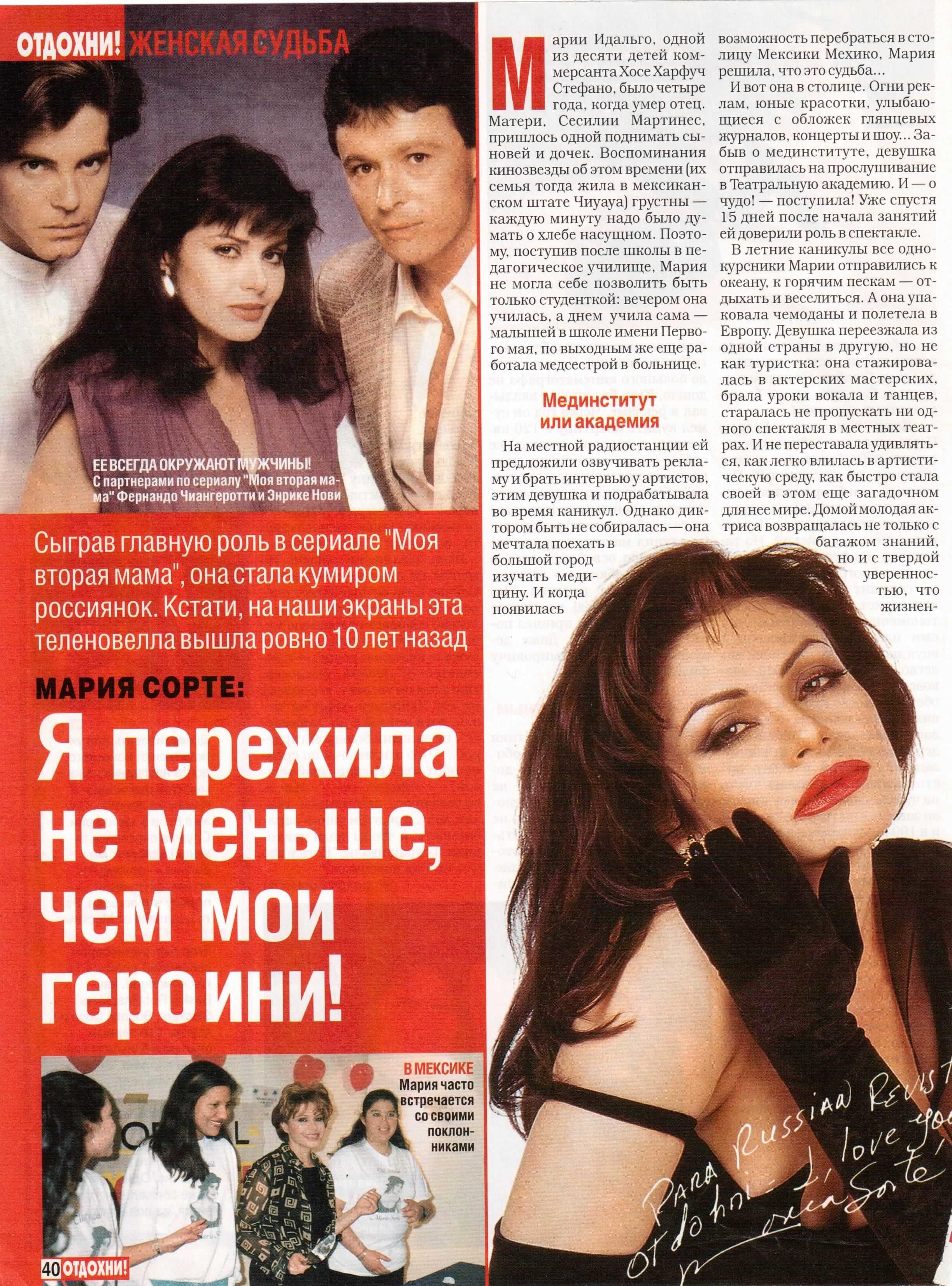http://s1.uploads.ru/i/ohOqi.jpg