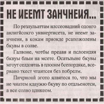 http://s1.uploads.ru/i/pCgwZ.jpg