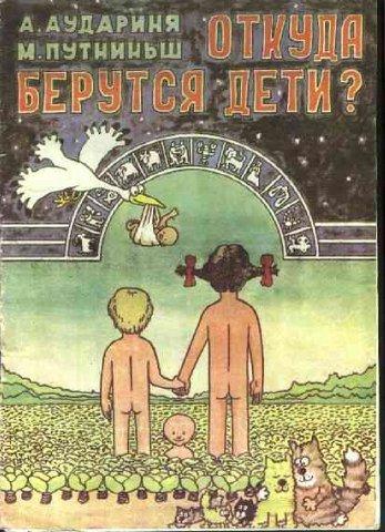 http://s1.uploads.ru/i/pwstI.jpg