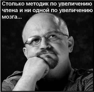 http://s1.uploads.ru/i/qwW2s.jpg