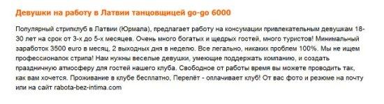 http://s1.uploads.ru/i/rAK8p.jpg