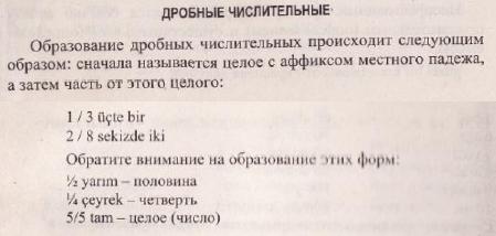 http://s1.uploads.ru/i/vUmQN.jpg