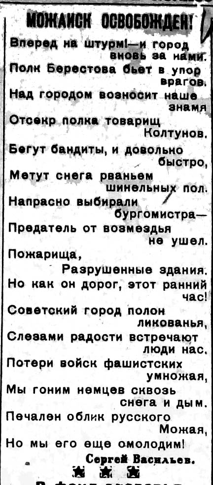 http://s1.uploads.ru/i/wtkG1.jpg