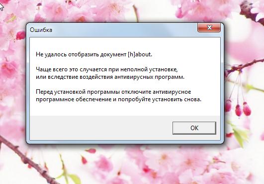 http://s1.uploads.ru/i/yhU5Y.png