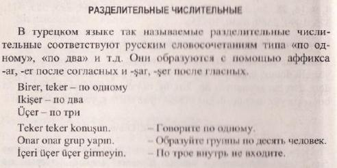 http://s1.uploads.ru/i/z0Fm2.jpg