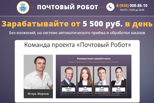http://s1.uploads.ru/kUQaG.png