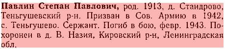 http://s1.uploads.ru/lq2aH.jpg